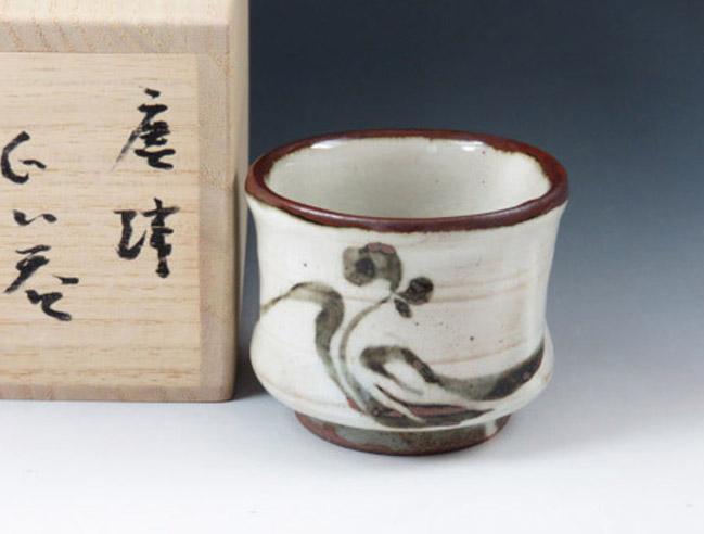 佐賀県の焼き物 唐津焼の酒器ぐい呑