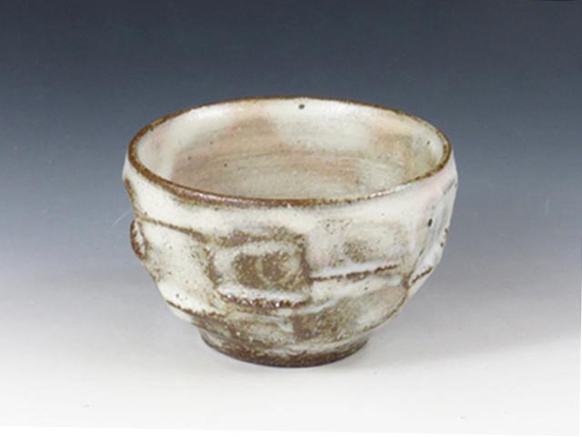 福岡県のやきもの 信陶房白石の酒器ぐい呑