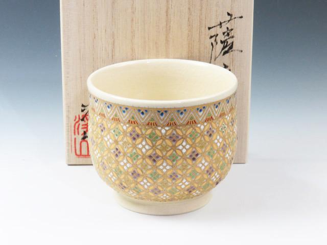 鹿児島県のやきもの 薩摩焼の酒器ぐい呑