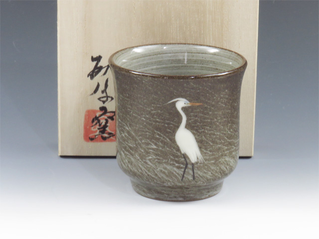 長崎県のやきもの 現川焼の酒器ぐい呑