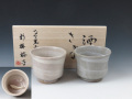 北海道のやきもの 裕陶房のぐい呑揃え
