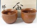 福島県のやきもの 田島万古焼の酒器ぐい呑