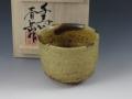 富山県の焼き物 越中瀬戸焼の酒器ぐい呑