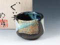 新潟県の焼き物 美野里焼の酒器ぐい呑