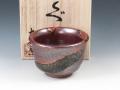 石川県のやきもの 大社焼の酒器ぐい呑