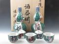 石川県のやきもの 九谷焼の酒器揃え
