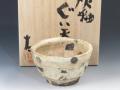 三重県のやきもの 萬古焼の酒器ぐい呑