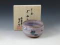 奈良県の焼き物 赤膚焼の酒器ぐい呑