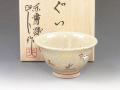 奈良県のやきもの 赤膚焼の酒器ぐい呑