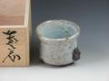 山口県の焼き物 萩焼の酒器 ぐい呑