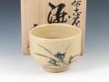 島根県のやきもの 布志名焼の酒器ぐい呑