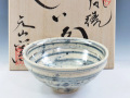 徳島県のやきもの 大谷焼の酒器ぐい呑