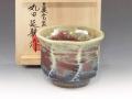 佐賀県のやきもの 黒牟田焼の酒器ぐい呑