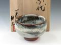 熊本県のやきもの 小代焼の酒器ぐい呑