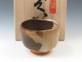 福岡県のやきもの 高取焼の酒器ぐい呑