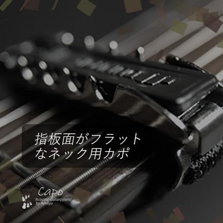 #0326 【カポ】 ダンロップ 11FD ベルト式 <送料160円ポスト投函>