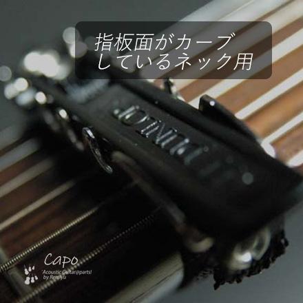 #0327 【カポ】 ダンロップ 14CD ベルト式 <送料160円ポスト投函>