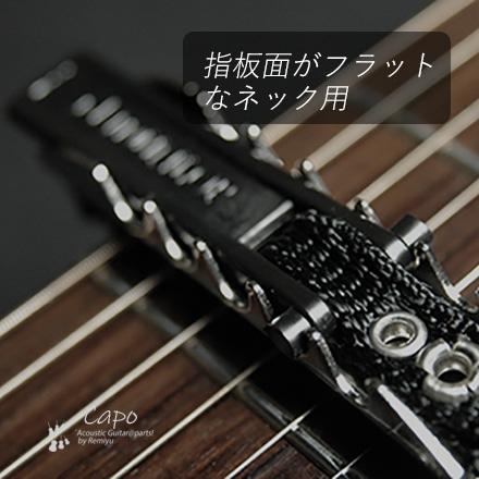 #0328 【カポ】 ダンロップ 14FD フラットネック対応 ブラック ベルト式 シンプル ベーシック 軽量 送料160円ポスト投函