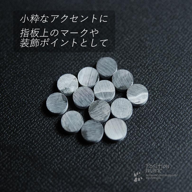 丸6.5mm 黒蝶貝 12個セット 厚さ2mm 装飾用 アクセント