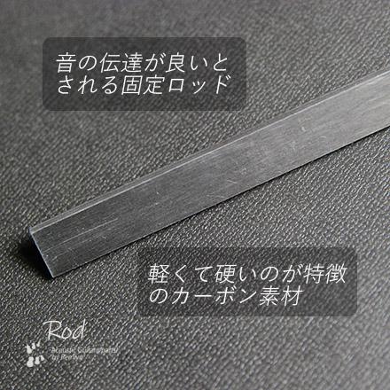 #7506 【ロッド】 カーボン CF-10 縦9.5mmx横3.2mmx長480mm ネック補強用 ネック調整不可 炭素材 製作補修 セルフリペア <送料880円ヤマト宅急便>