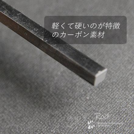 #7507 【ロッド】 カーボンCF-12 縦6.5mmx横5.1mmx長480mm ネック補強用 ネック調整不可 炭素材 製作補修 セルフリペア <送料880円ヤマト宅急便>