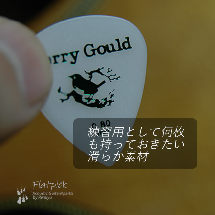 Terry Gould GP-TG-T/08 ティアドロップ型 厚さ0.8mm