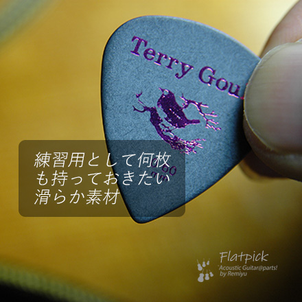 Terry Gould GP-TG-TB/06 ティアドロップ型 厚さ0.6mm