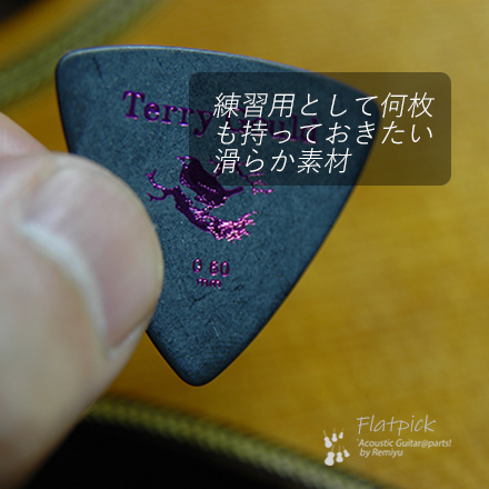 Terry Gould GP-TG-RB/06 三角型 厚さ0.6mm