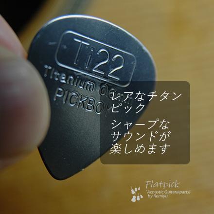 チタン GP-16/06 ティアドロップ型 厚さ0.6mm