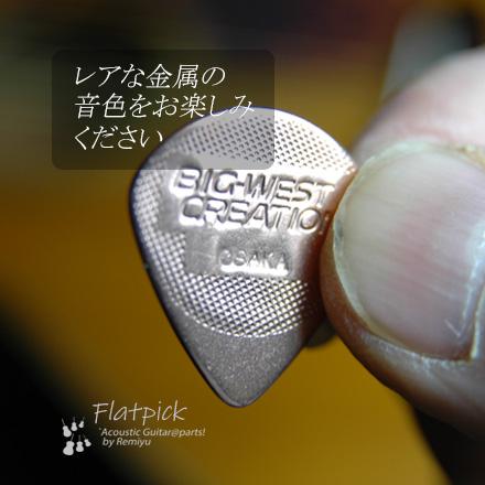 TDM-Cu 銅 厚み1mm
