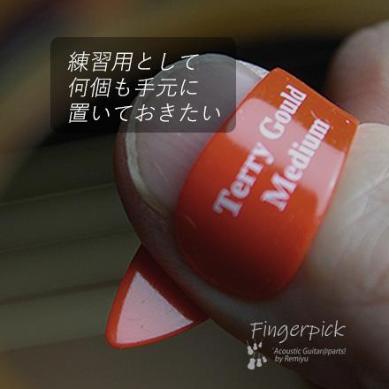 #1202 【フィンガーピック】 TP-TG/RE ( M )