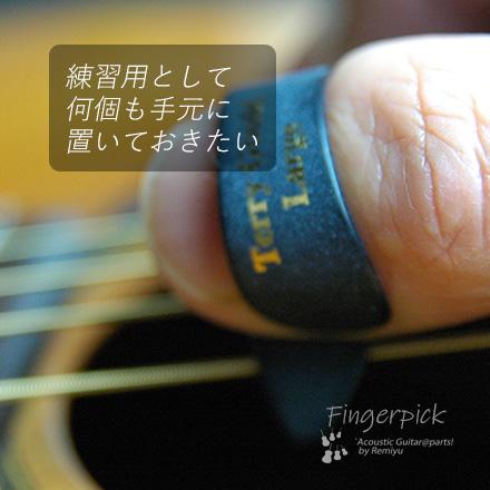 #1206 【フィンガーピック】 TP-TG/BL ( L )