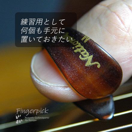 #1211 【フィンガーピック】 NP-7T ( M )