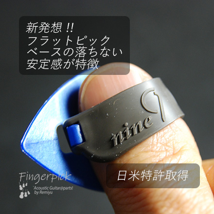 TAB ON121 MBLxGY ミディアム 親指用 ゴムベルト式 日米特許