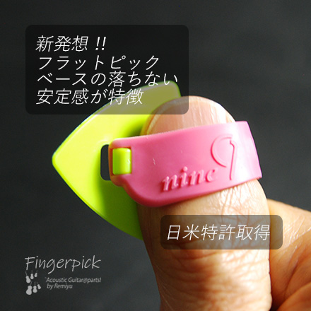 TAB ON118 KGxP ミディアム 親指用 ゴムベルト式 日米特許