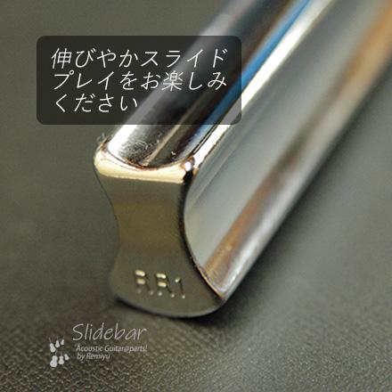 SHUBB RR1 スチール製