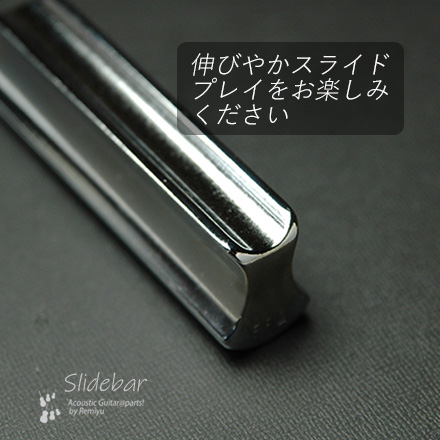 SHUBB RR2 スチール製