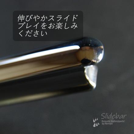 SHUBB SP1 スチール製