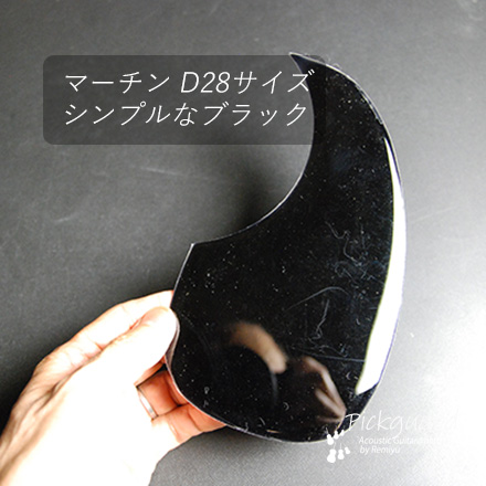 #2146 【ピックガード】 Tor-Tis/トーティス D28 ブラック