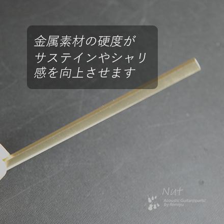 #2435 【ナット】 ブラス 真鍮 S-9010 重厚サウンド 3.1mmx150mmx6.5mm <送料160円ポスト投函>