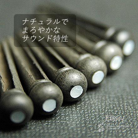 #3002  【ブリッジピン】 エボニー 白蝶貝ドット 6本セット