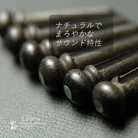 #3012 【ブリッジピン】 エボニー太め メキシコ貝ドット 6本セット