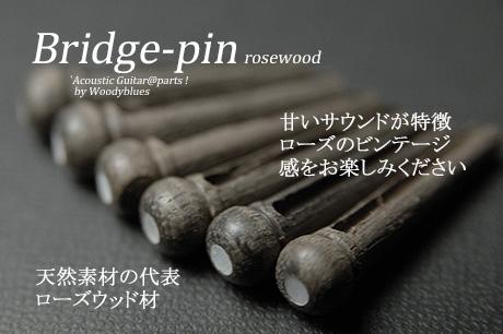 #3013  【ブリッジピン】 ローズ 白蝶貝ドット 6本セット