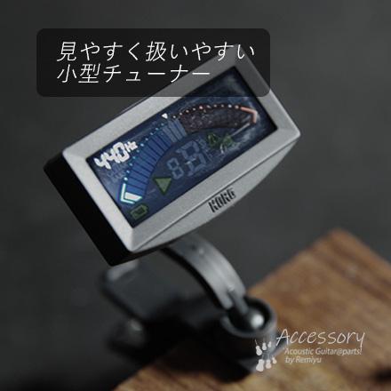 #4621  【アクセサリー】 KORG クリップチューナー AW-4G-BK