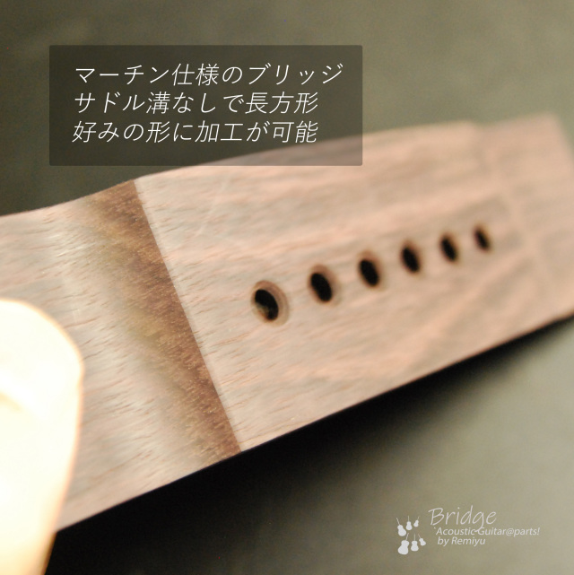 半加工 マーチンタイプ ローズウッド材 サドル溝なし 長方形 左右両用