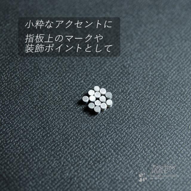#6832 【ポジションマーク】 丸2mm 黒蝶貝 12個セット 厚さ2mm 装飾用 アクセント 送料160円ポスト投函