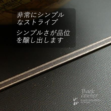 #7007 【バックセンター】 ウッド材 ストライプ 両端黒304A