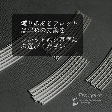 #7206 【フレットワイアー】 スモール24本セット 2.0mmx1.0mmx65mm 送料160円ポスト投函