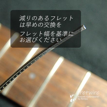 #7207 【フレットワイアー】  ミディアム2本セット 2.4x1.2x300mm