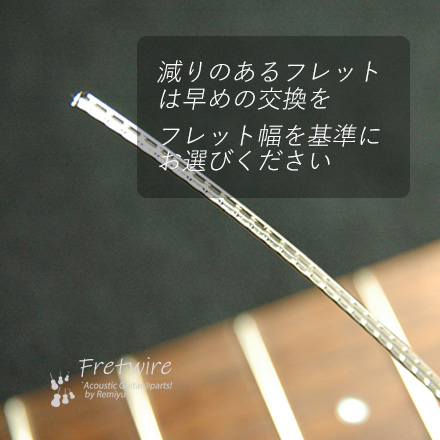 ミディアム2本セット ニッケル 国産 幅2.4mmx高さ1.3mmx長さ300mm